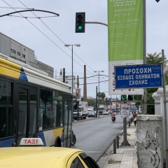 2019 Platforms Project Athens